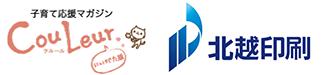 spo_bnr_hokuetsuinsatsu2