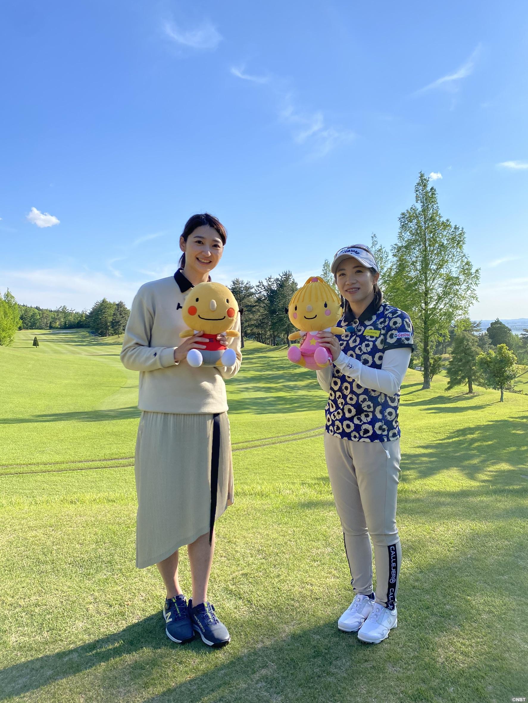 ゴルフ番組、始まります!