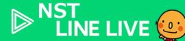 NST LINE LIVE