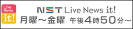 NST Live News it
