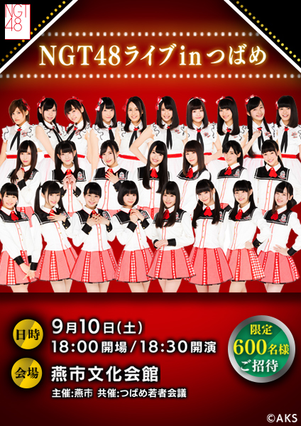 NGT48ライブ in つばめ