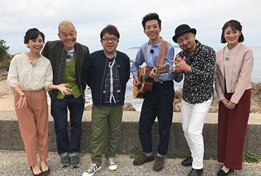 スマイルこれダネッ!キャイ~ン&どぶろっくと行く新潟・長野天然ツアー