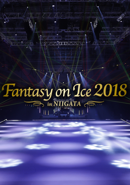 Fantasy on Ice 2018 IN NIIGATA