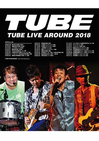 TUBE ~TUBE LIVE AROUND 2018~