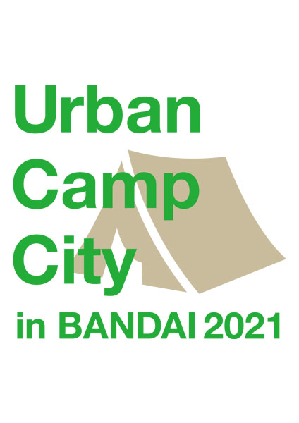 Urban Camp City in BANDAI
